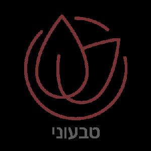 קייטרינג לאירועים פרטיים בחיפה