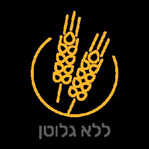 קייטרינג בחיפה
